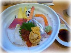沼津 『魚がし鮨 長泉店』