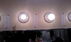 100328鏡前