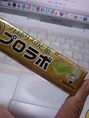 プロポリスキャンディー