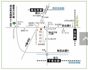風姿花伝map_t