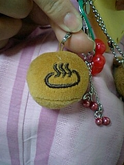090802温泉饅頭くん裏2