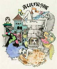 100701青蛾館「青ひげ公の城」