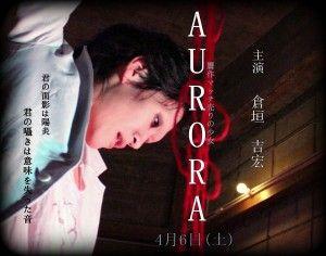 ORT-KURA-12-300x236