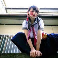 prof_misaki