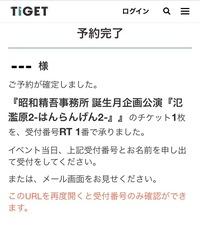 201912ts_02