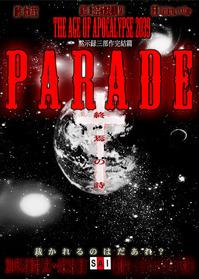 parade-web