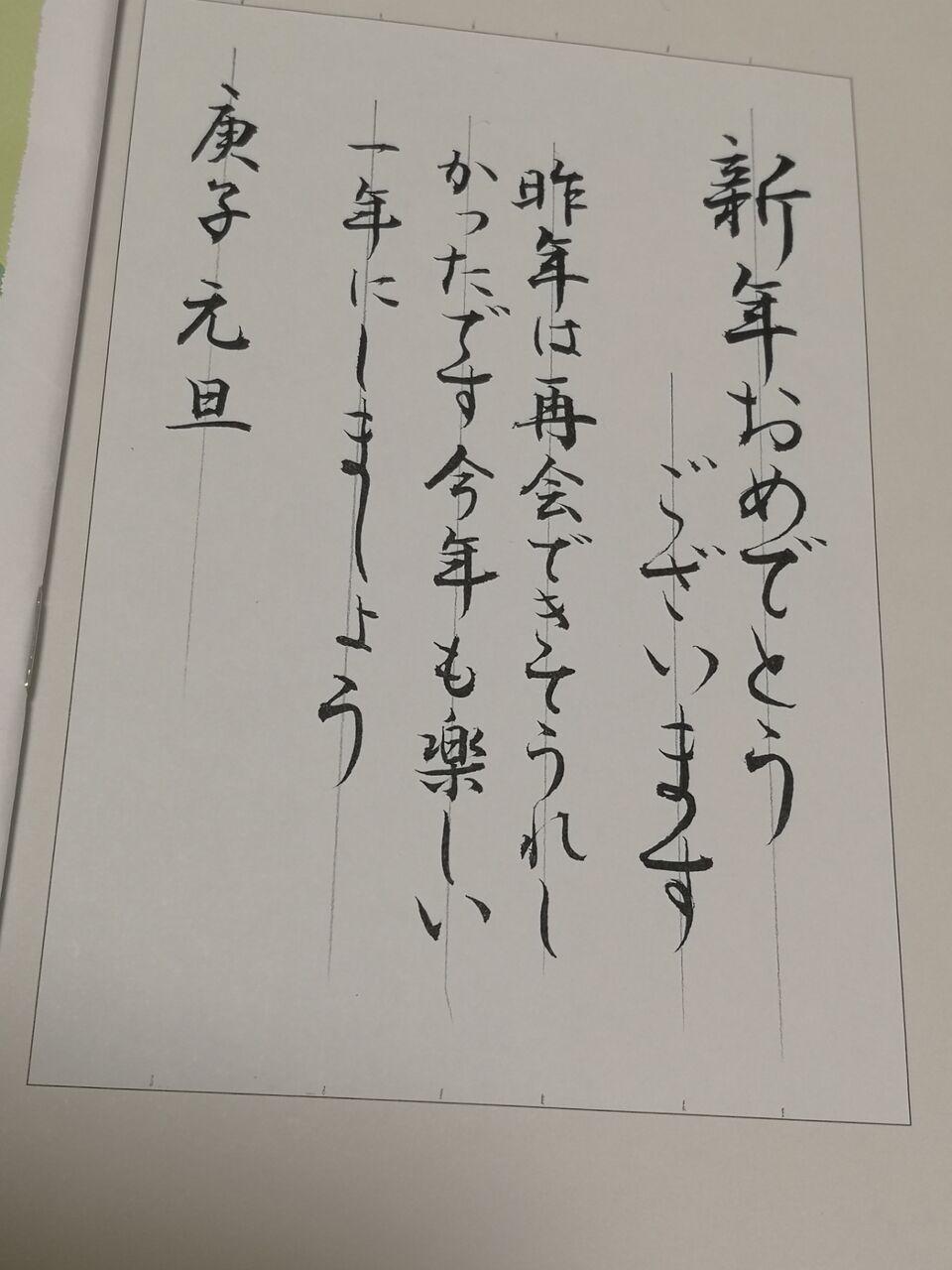 ネタバレ 青島 14 は 話 くん いじわる