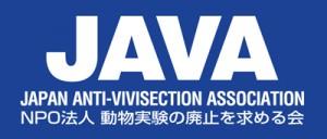 java-logo-300x128