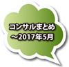 text_bubbles_1_Su1