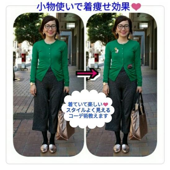 PhotoGrid_1514088274545