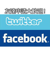 02_20131107002841f65.jpg