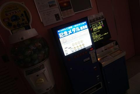 DSC02780_1