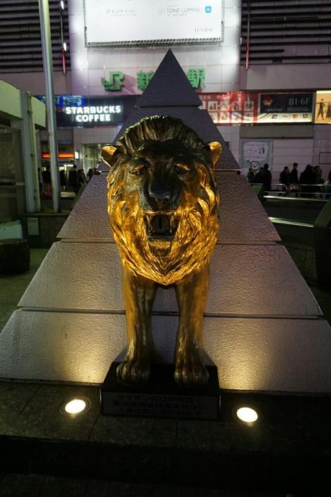 【新宿】ライオン像の募金箱【2】【リベンジ!新宿ライオンズクラブのライオン像の鳴き声が響き渡る】