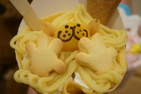 【高円寺】クレープ・ケーキ・クッキーズ【クレープの自販機!?クリームたっぷり二郎系スイーツ】