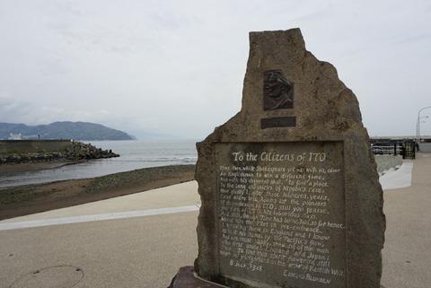 【伊東】按針メモリアルパーク【ウィリアムアダムス記念碑がある海沿いの広場は朝の散歩におすすめ!】