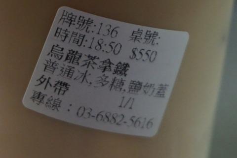 DSC05436