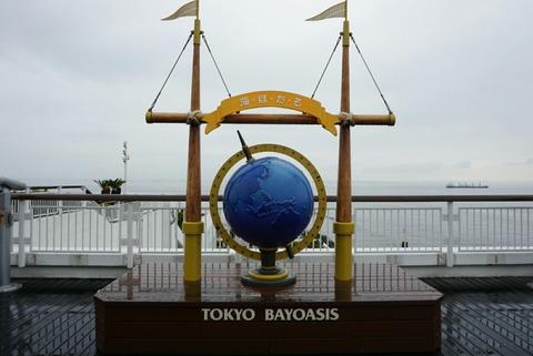 【木更津】海ほたる【海の上のパーキングエリアは足湯や幸せの鐘があったり観光にもオススメ♪】