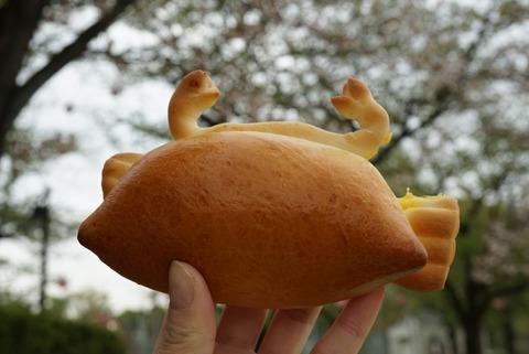 【浮間舟渡】浮間かにパン【どこか懐かしい気持ちになれる!名物『かにパン』がオススメ♪】