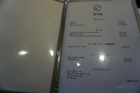 DSC07214