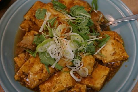 【板橋】洋庖丁 板橋店【安くてボリューム満点の定食が味わえる洋食屋さん】