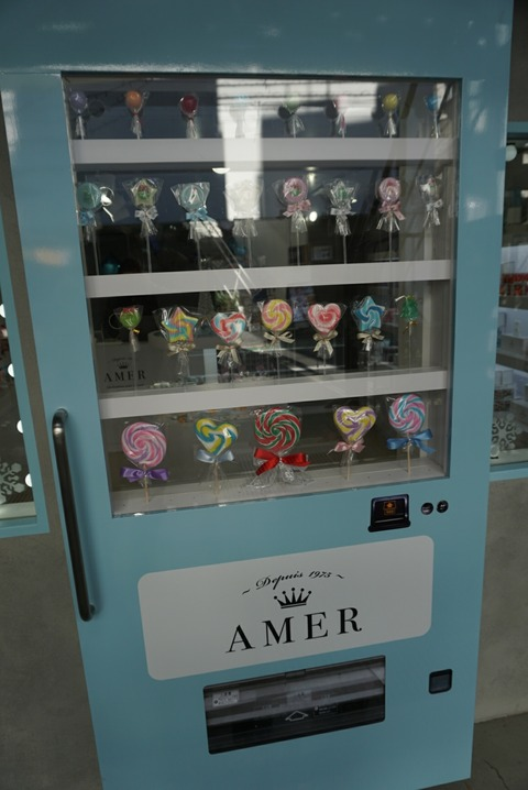 【渋谷】キャンディショップAMER【飴の自動販売機!?ギフトにもオススメの可愛すぎるキャンディショップ!】