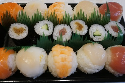 【池袋】古市庵 池袋西武店【デパ地下グルメ!閉店間際のセールでお寿司をお得にゲット!】
