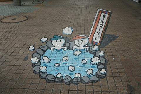 【伊東】キネマ通り【温泉地のアーケード商店街の路面アートがインスタ映えでおすすめ!】