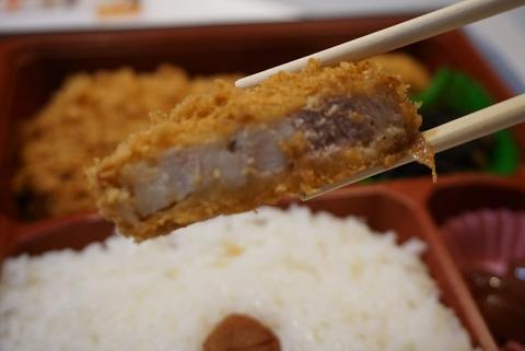 【表参道】とんかつ まい泉 青山本店売店【冷めても美味しいロースかつ弁当がおすすめ!】