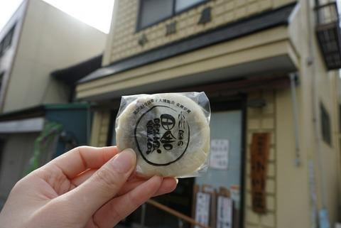 【大宮】小川屋菓子店【無添加の田舎饅頭が食べれるお店♪ロケットビルの近くにあります】