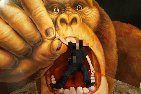【熱海】熱海トリックアート迷宮館【観光地の体験型アートでインスタ映え!ユーモラスな写真で楽しい思い出を残そう♪】
