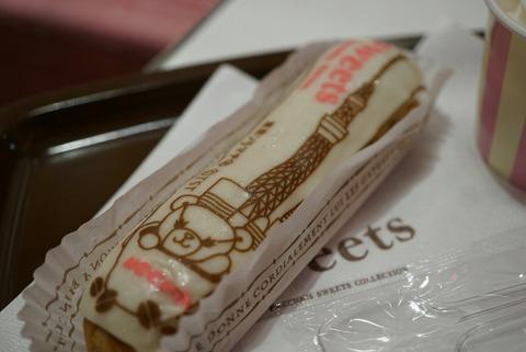 【とうきょうスカイツリー】サマンサタバサ アニバーサリー 東京スカイツリータウン・ソラマチ店【若い女性にお菓子を送るならココで買うべし!マカロンが可愛くてオススメ♪】