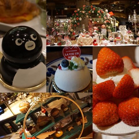 クリスマス年末年始初詣!!ヒルトンスイーツにSuicaペンギンケーキに千疋屋