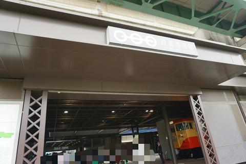 【大宮】鉄道博物館【デートにも最適!夜景の見える観覧車よりロマンチックなミニ運転列車でスウィートな時間を】