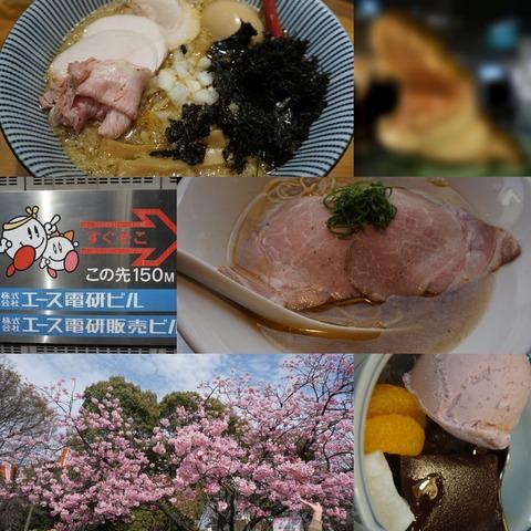 上野国立科学博物館『大地のハンター展』と人気ラーメン店とあんみつ、そして憧れの二木