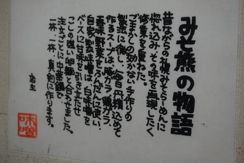 DSC03238_1