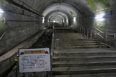【土合】土合駅【秘境駅!日本一のモグラ駅に行って来ました!】