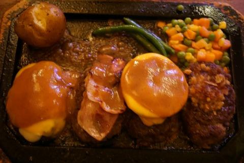 【新宿】ゴールドラッシュ 東口店【背徳感のあるハイカロリーでジューシーなハンバーグが食べれる人気店】