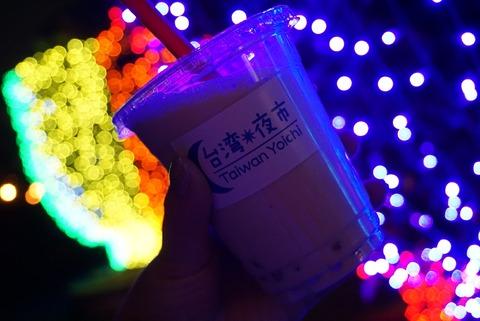 【大井競馬場前】台湾夜市【大井競馬場で東京メガイルミ開催!タピオカミルクティーがインスタ映え抜群でオススメ!】