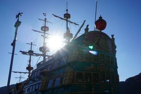 【芦ノ湖】 箱根海賊船【箱根フリーパスでお得に特別船室にグレードアップ!】