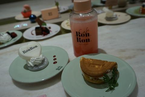 【原宿】MAISON ABLE Cafe Ron Ron(メゾンエイブルカフェロンロン)【回転スイーツ食べ放題!賃貸仲介のエイブルが運営する人気カフェ!】