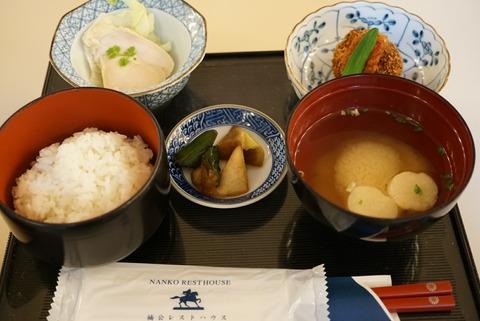 【日比谷】楠公レストハウス【皇居外苑の和食レストランで一汁一菜のランチがおすすめ!】