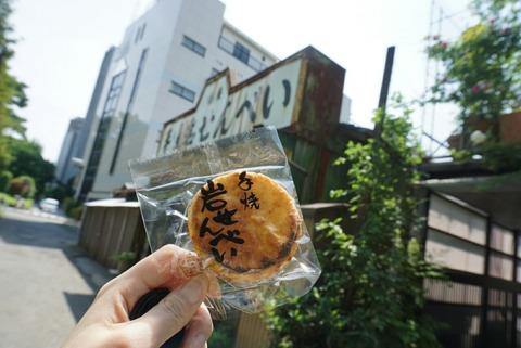 【大宮】小林屋【ノスタルジックな雰囲気がたまらない煎餅屋さん♪】