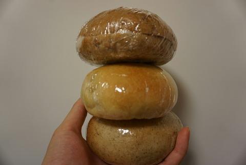 【桜台】橙【3】【でっかい角煮が入ったベーグルにビックリ!種類豊富なベーグルは何度来ても楽しめます♪】