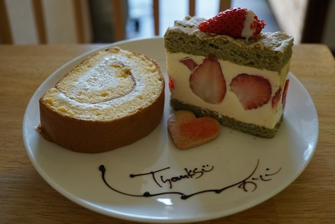 【赤羽岩淵】かしこ【可愛いだけじゃない!米粉のロールケーキなど拘りの詰まったケーキ屋さん】