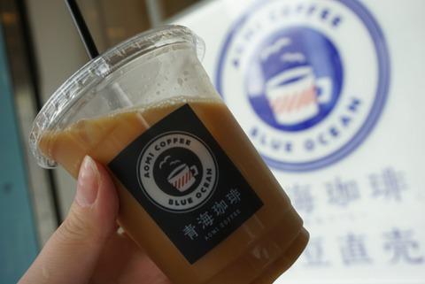 【九段下】青海珈琲 焙煎豆直売所 九段下【缶コーヒーより安い!100円のコーヒーテイスティングがおすすめ!】