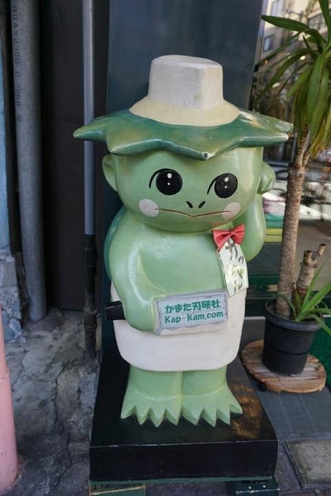 【合羽橋】合羽橋商店街【どこをみてもかっぱだらけの商店街!】