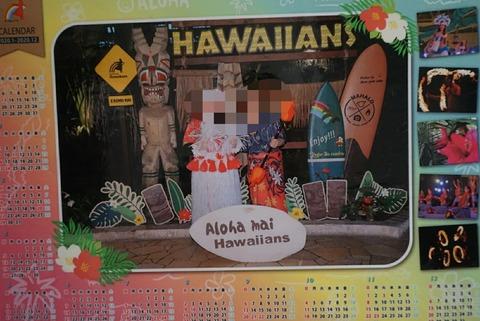 【いわき市】OHANA(オハナ)写真館【ポストカードが無料!ファイヤーナイフダンスチームシバオラとハワイアンズで記念撮影出来るスポット】