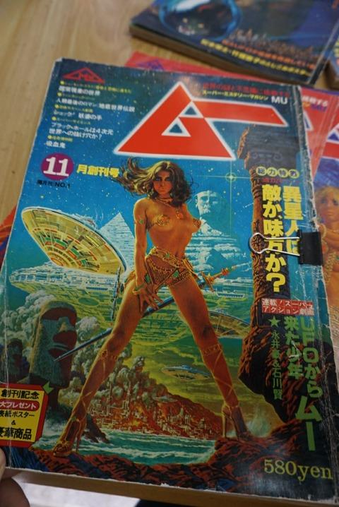 【福島】UFOふれあい館【ムー展に行けなかった!そんなアナタにオススメしたいミステリースポット】