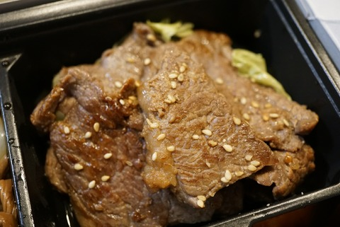 【王子神谷】牛徳 本店【地元民に愛される焼肉の人気店は焼肉弁当もオススメ♪】