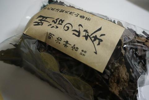 【原宿】売店 杜【明治神宮参拝に来たら買いたい!古式農法製天然山番茶 明治の山茶】